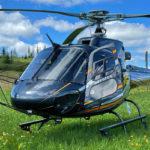 Новый вертолет Airbus Н125 в парке «АэроГео»